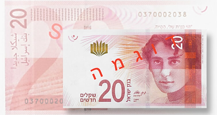Pair of new Israel notes feature historic women, completing series honoring poets