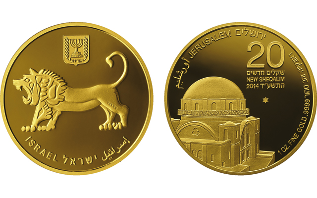 Bank Of Israel Issues Fifth Gold Coin In Annual Bullion Series
