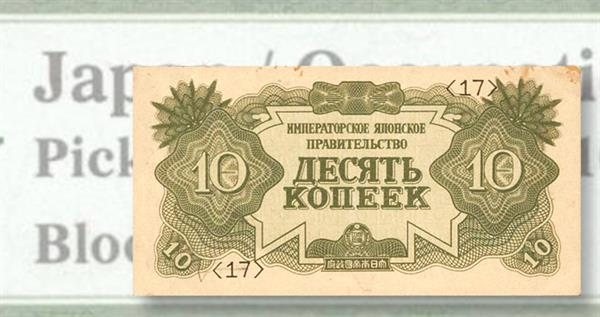 japan-occupation-russia-10-kopeks-lead