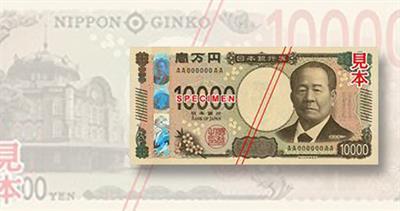 2024 Japan 10,000 yen note