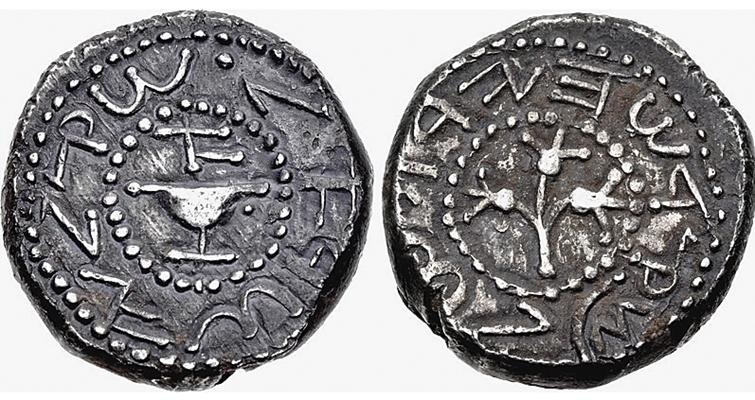 jewish-war-year-1-prototype-shekel
