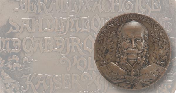 kaiser-wilhelm-medal-lead