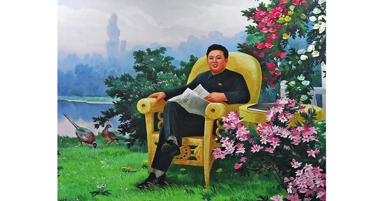 kim-jong-il-portrait-wiki-poster