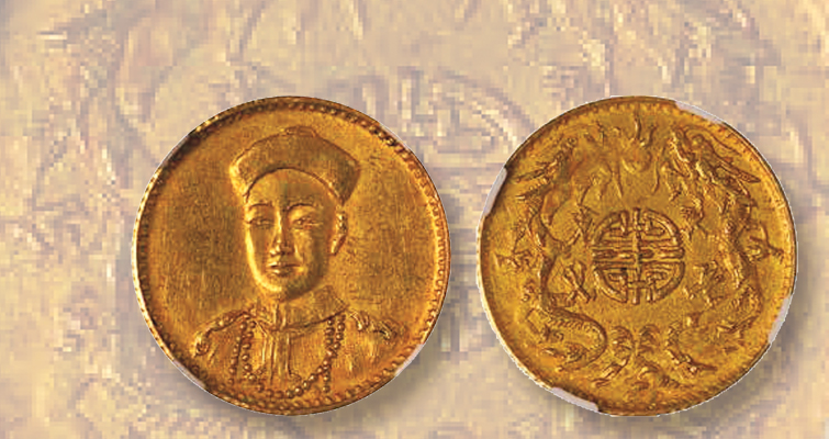 Some fake Chinese coins are actually worth collecting