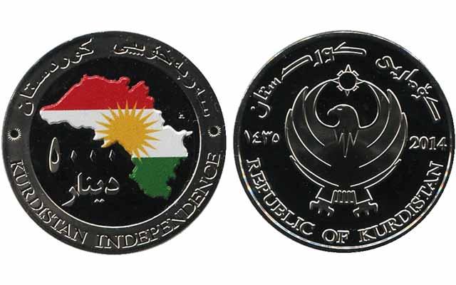 kurdistan-uprising-coin