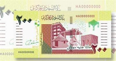 200-pound Sudanese bank note