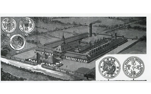 China's Kwangtung Mint was world's largest when the facility opened in the 1890s