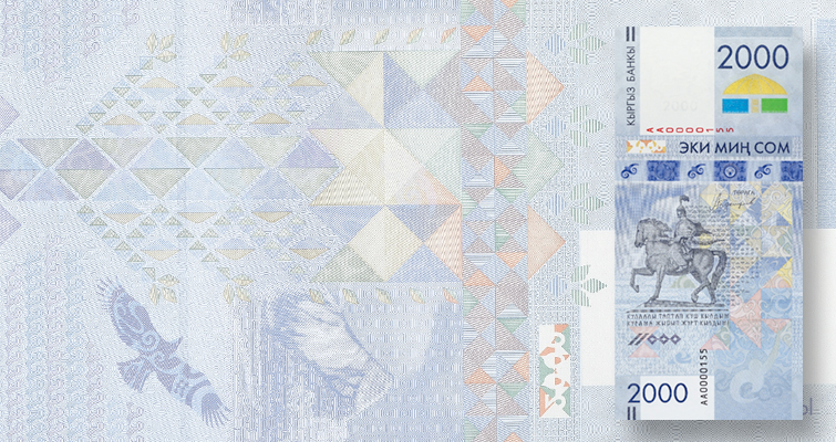 National Bank of the Kyrgyz Republic commemorative bank note