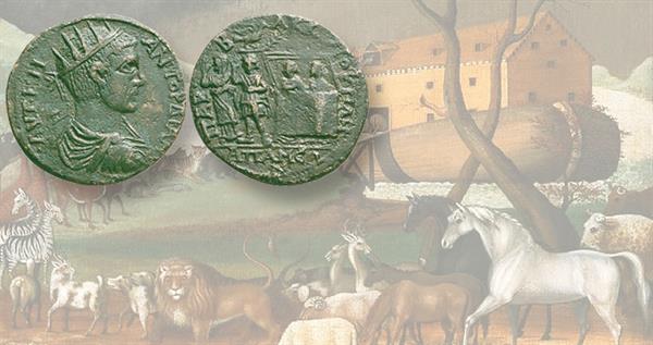 lanz-auction-bronze-gordian-iii-noah-ark-medal