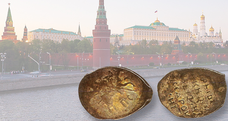 17th century wire money of Russia is very small: Readers Ask
