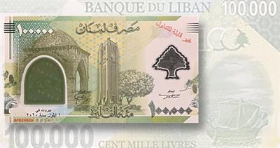 Lebanon bank note