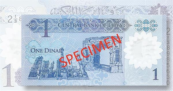 libya-1-dinar-lead