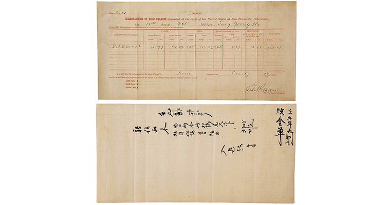 lot-1009-chinese-receipt