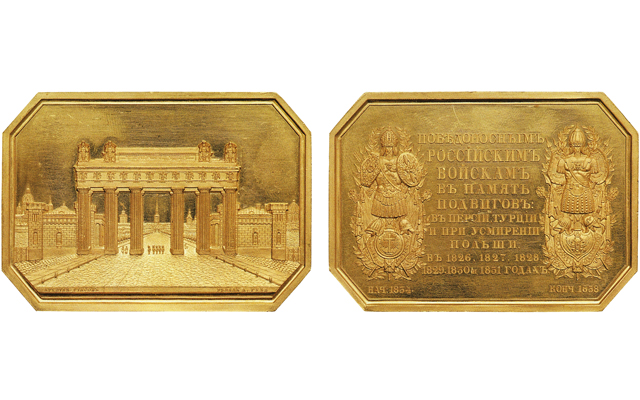 lot-2237-russian-plaque-together