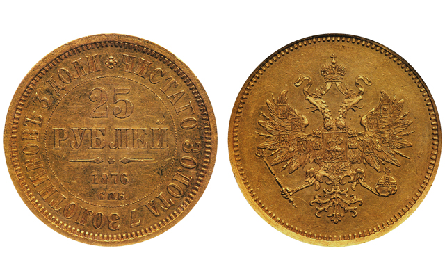 lot-2238-russian-gold-coin-together