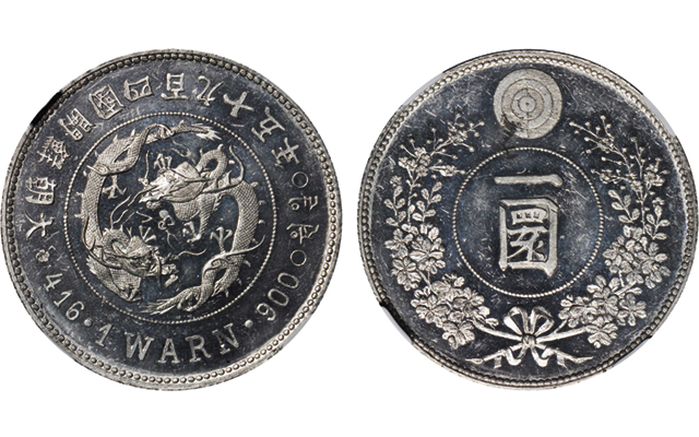 modern metal patterns koreas first modern machine struck coin pattern in auction