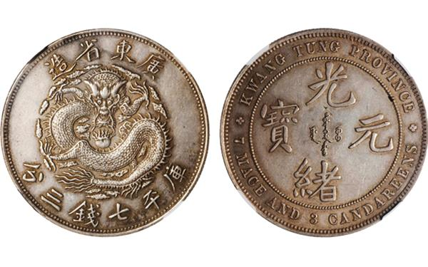 lot-41396-first-machine-struck-chinese