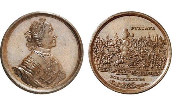 lot-5010-poltava-medal_merged
