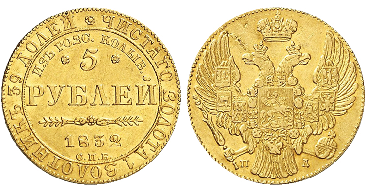 lot-532-russia-1832-gold-5-rubles