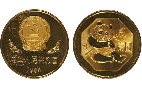 lot-549-china-1985-proof-brass-panda