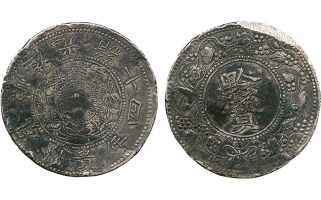 Chinese silver 'cake' coin highlights Baldwin's April 2 auction in Hong Kong