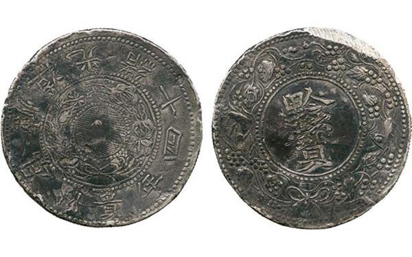lot-550-circa-1888-silver-cake-coin