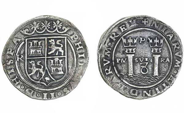 lot-711-lima-1569-silver-8-reales