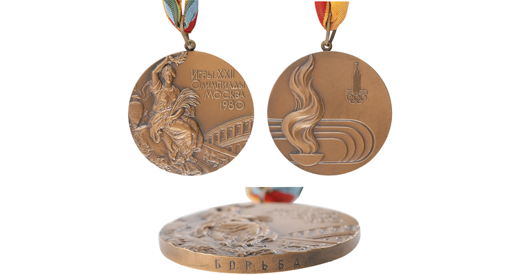 lot-985-1980-moscow-bronze-merged
