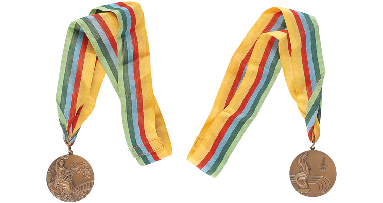 lot-985-1980-moscow-bronze-ribbon-merged