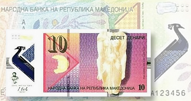 Central Bank of Macedonia polymer notes