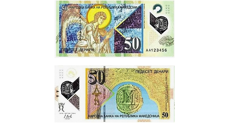 Macedonia's new polymer 50-denar note