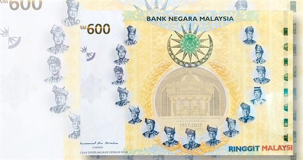 malaysia-lead