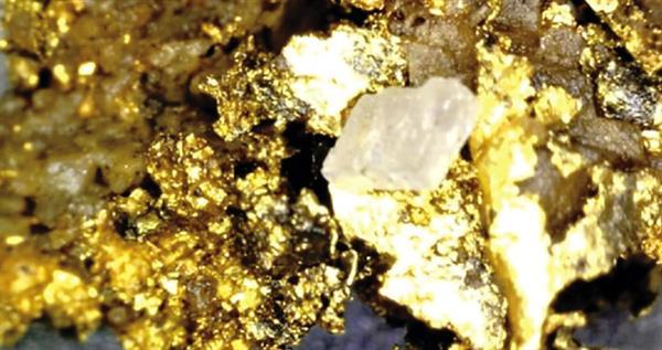 mawson-resources-maiden-resource-gold-cobalt-lead