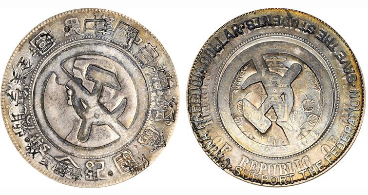 memento-dollar-countermark