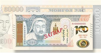 Mongolia 10,000 tughrik