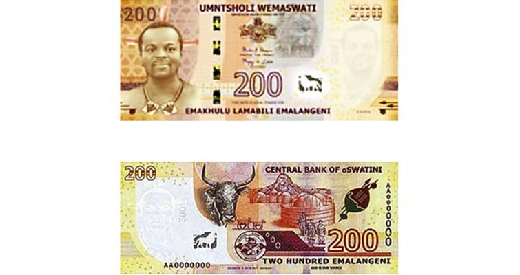 mri-eswatini-200-merged