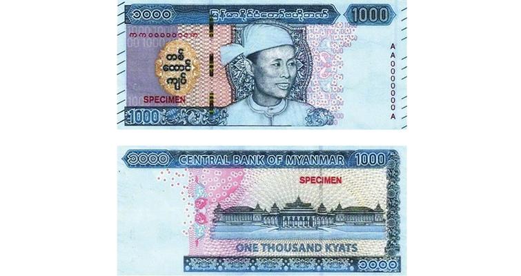 myanmar-1000-kyat