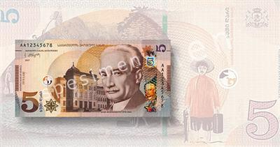 National Bank of Georgia 5-lari note