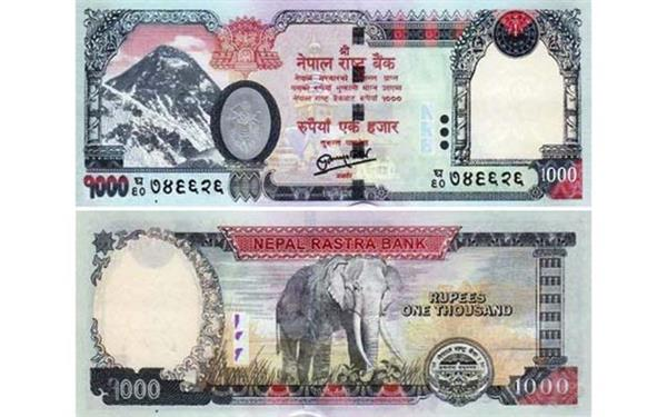 nepal-new-1000-rupee-note-confirmed-_-south-asia-_-banknote-news