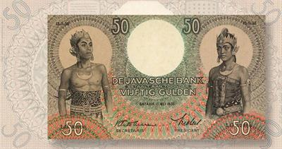 Netherlands East Indies note