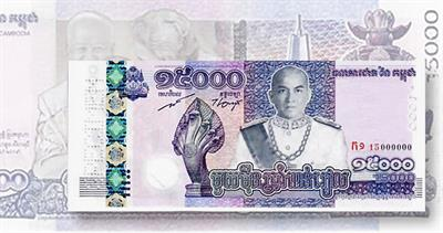 new-cambodian-note-phnom-penh-post-lead