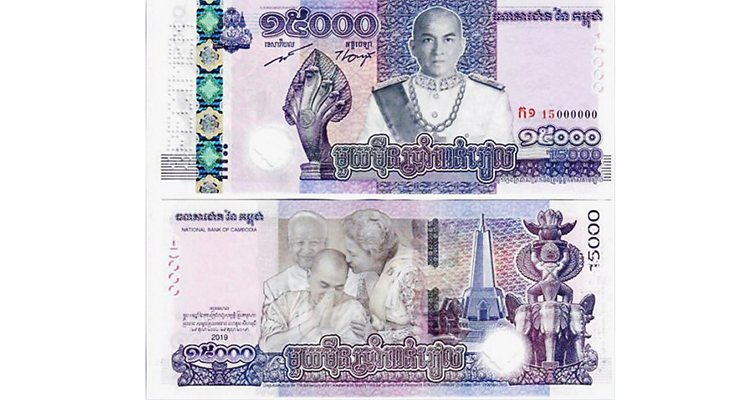 new-cambodian-note-phnom-penh-post