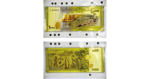 new-syrian-note_merged
