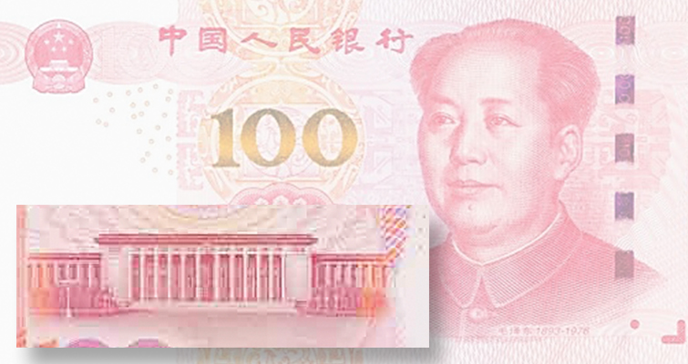 China to release 100-yuan note with new anti-counterfeiting devices