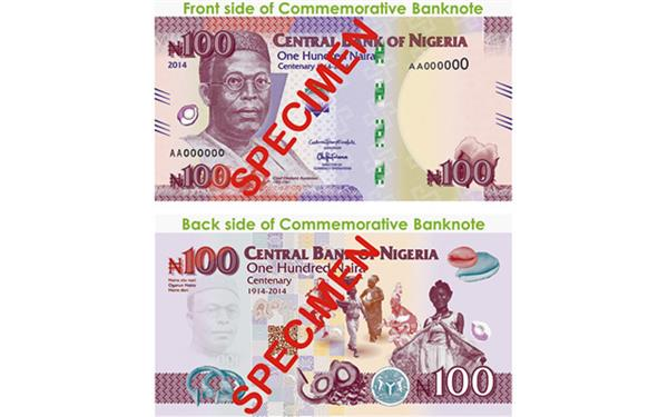nigeria-new