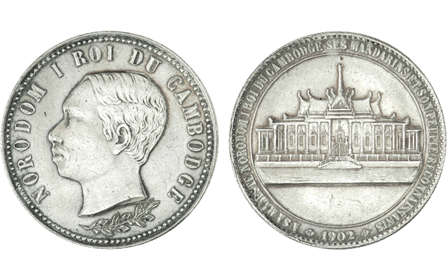 19th century Cambodian King Norodom I subject of commemorative coin-relief medal