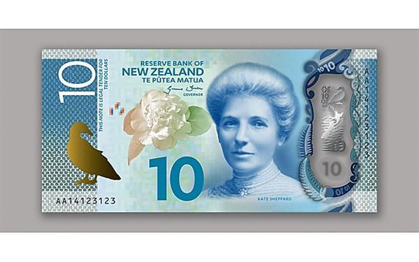 nz-banknote-f
