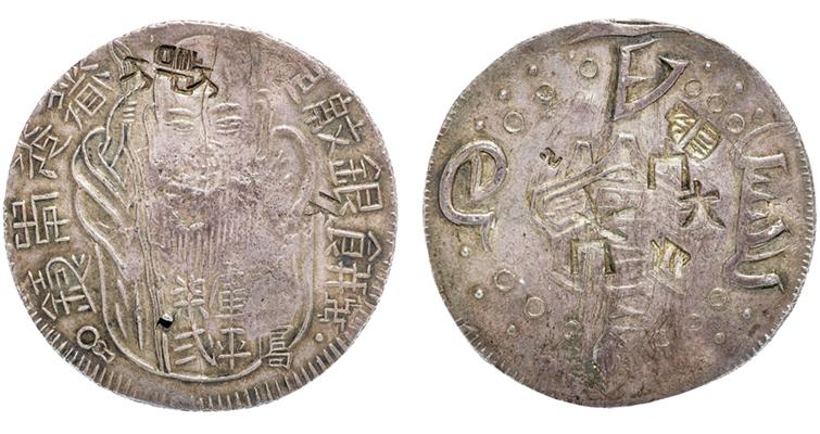 old-man-dollar-1837-merged