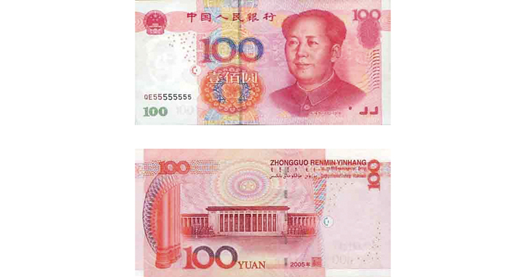 old100yuan