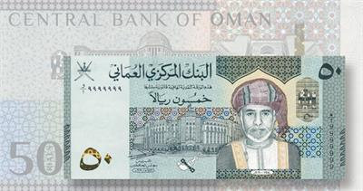 Oman 50-ryal  note